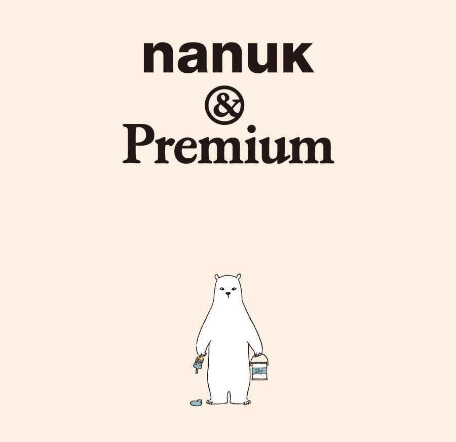 jp-nanuk-main63