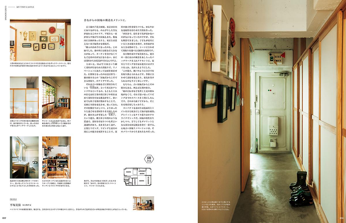 63-image-03