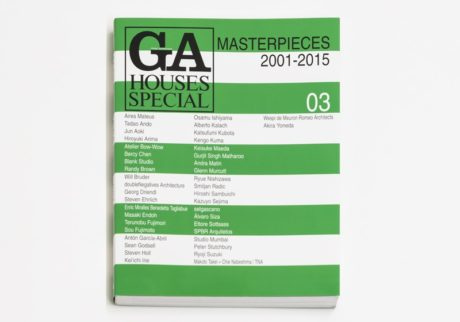 本屋が届けるベターライフブックス。『GA HOUSES SPECIAL 03 MASTERPIECES 2001-2015』二川由夫 編 (エーディーエー・エディタ・トーキョー)