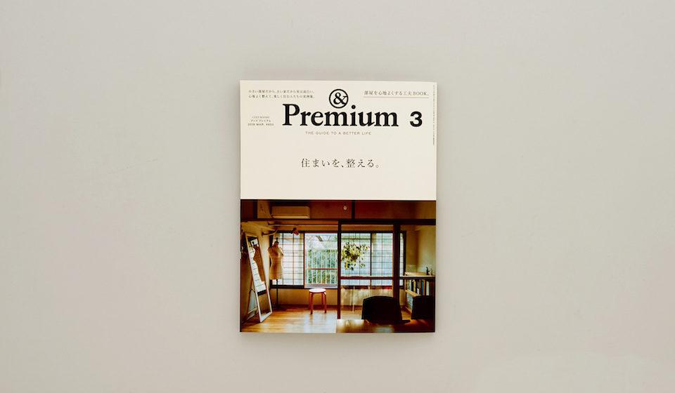 COZY ROOMS / 住まいを、整える。