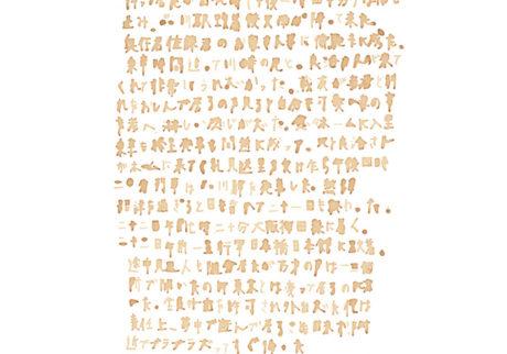 今日1日を、このイラストと。小澤真弓 vol.10