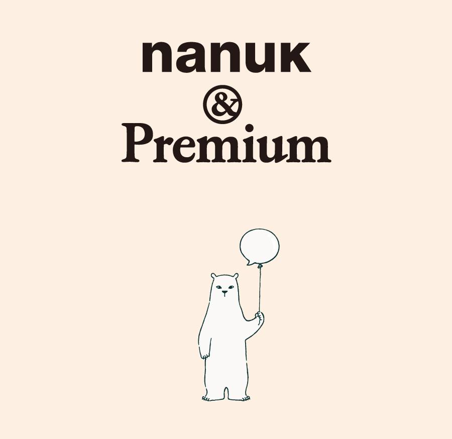jp-nanuk-main64