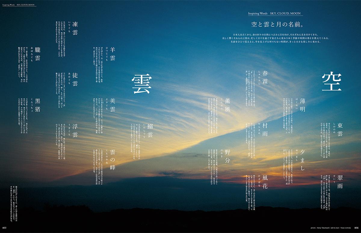 64-image-08