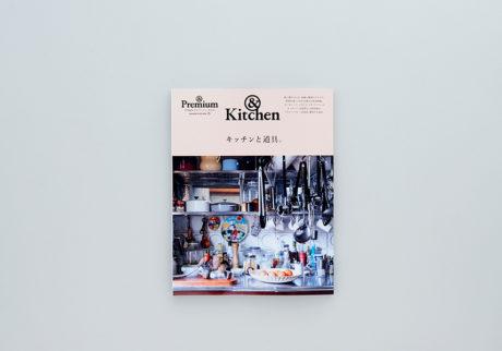 mook-kitchen-thum