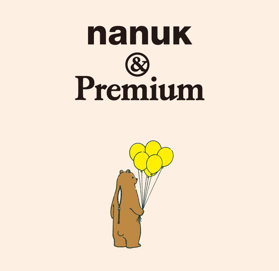 jp-nanuk-main65