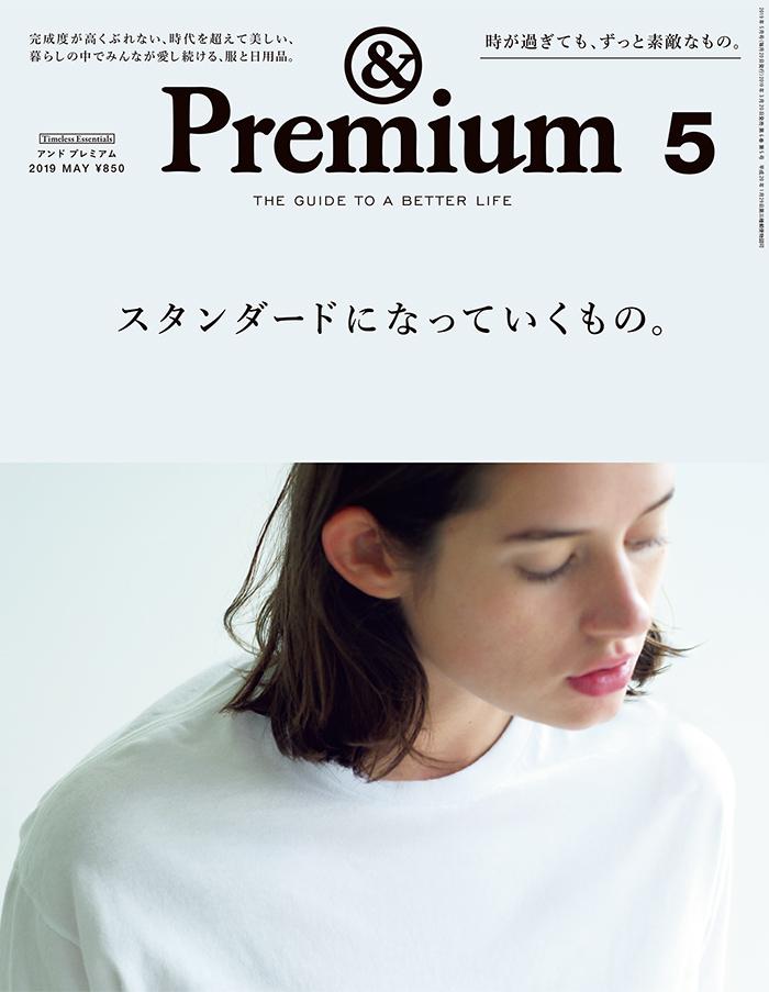 65-image-h1