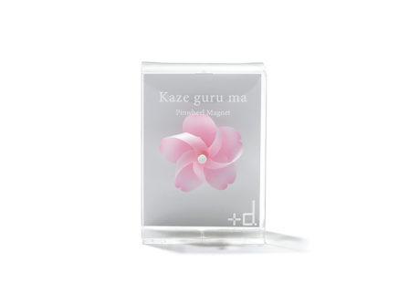 くるくる回るマグネット〈カゼグルマ〉の新デザインは桜。