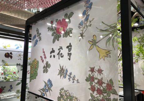 「六花亭」のポップアップショップがSIXIÈME GINZAで開催。