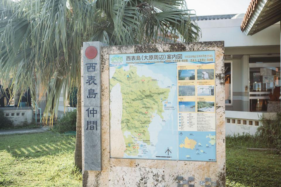 石垣港から高速船にのり、大原港へ到着。島には他に、上原港がある。