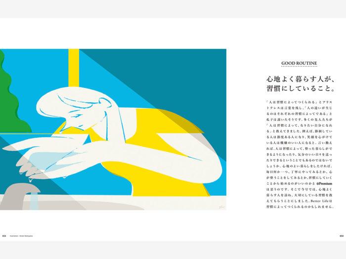 66-image-01b