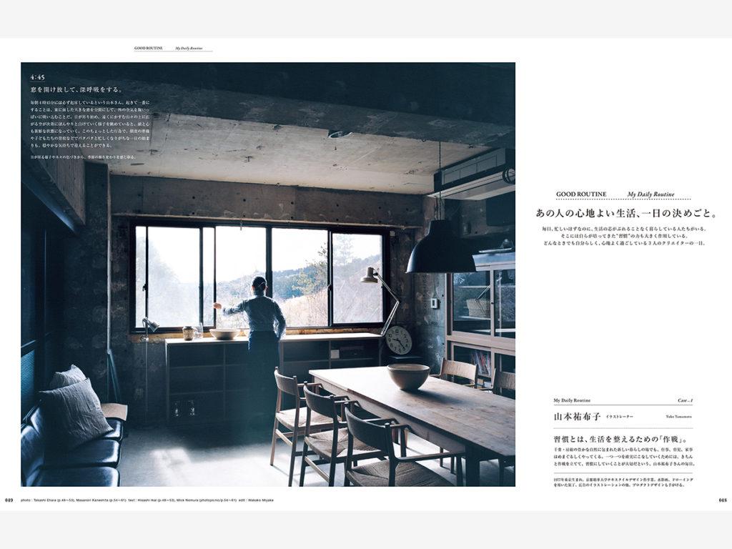 66-image-05