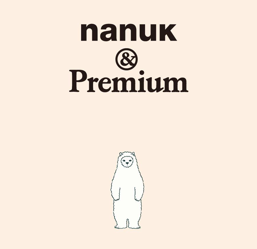 jp-nanuk-main67