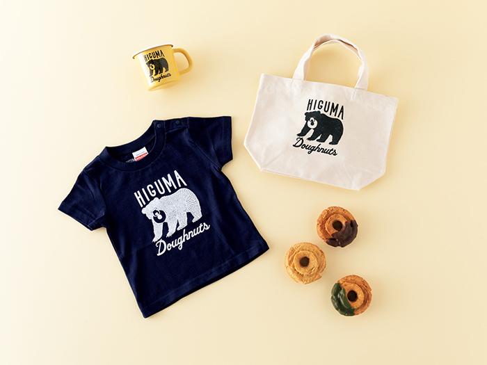オールドファッション3種セット¥1,000、ホウロウマグカップ¥2,000、トートバッグ(S)¥1,111、Tシャツ(KIDS)¥2,593。