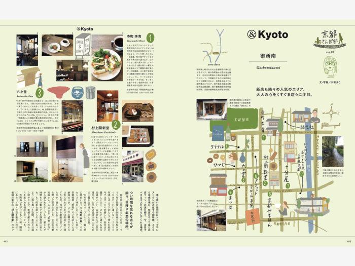 andkyoto-img01