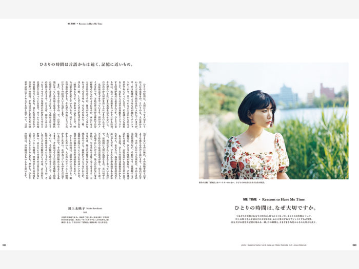 68-image-03