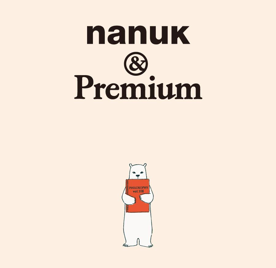 jp-nanuk-main68