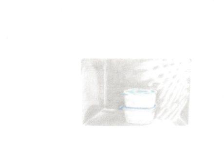 今日1日を、このイラストと。高原 颯時 vol.22