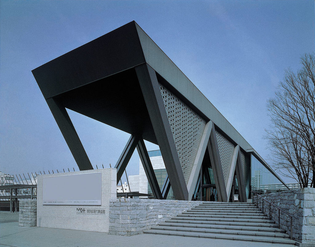 MOT_exterior building2