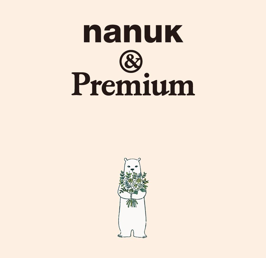 jp-nanuk-main69