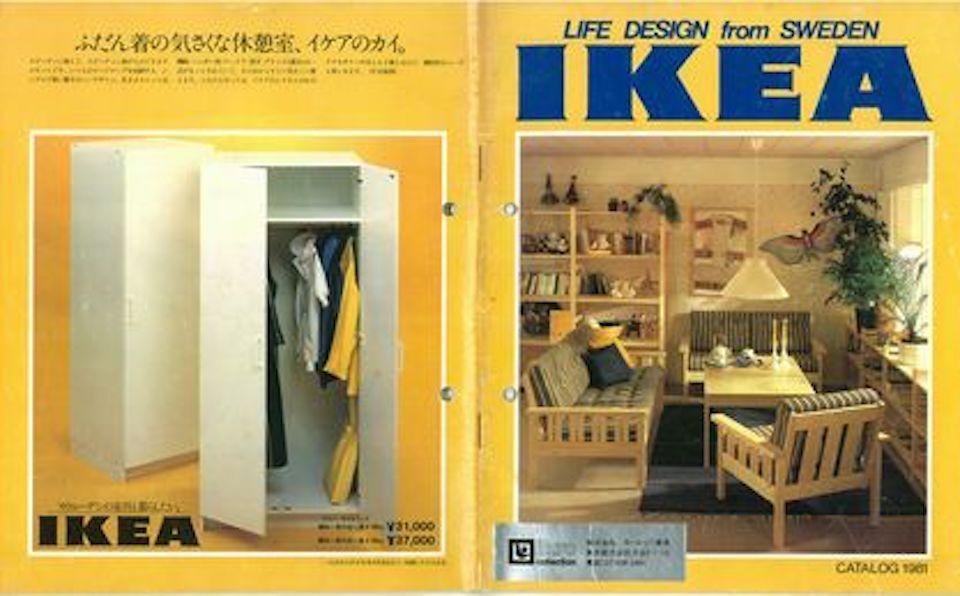 日本のマーケットに初めてIKEAを紹介したのも〈アクタス〉。日本総代理店をおこなっていた1970-80年代当時のカタログも展示。
