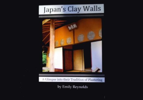 本屋が届けるベターライフブックス。『Japan's Clay Walls: A Glimpse into Their Tradition of Plastering』Emily Reynolds(Createspace Independent Pub)