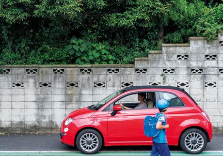 私とクルマ。 RIE NAGAKAWA × FIAT 500C