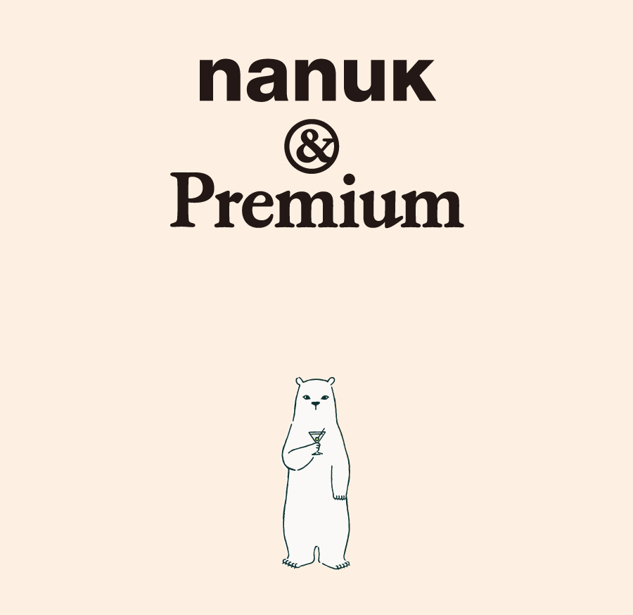 jp-nanuk-main70