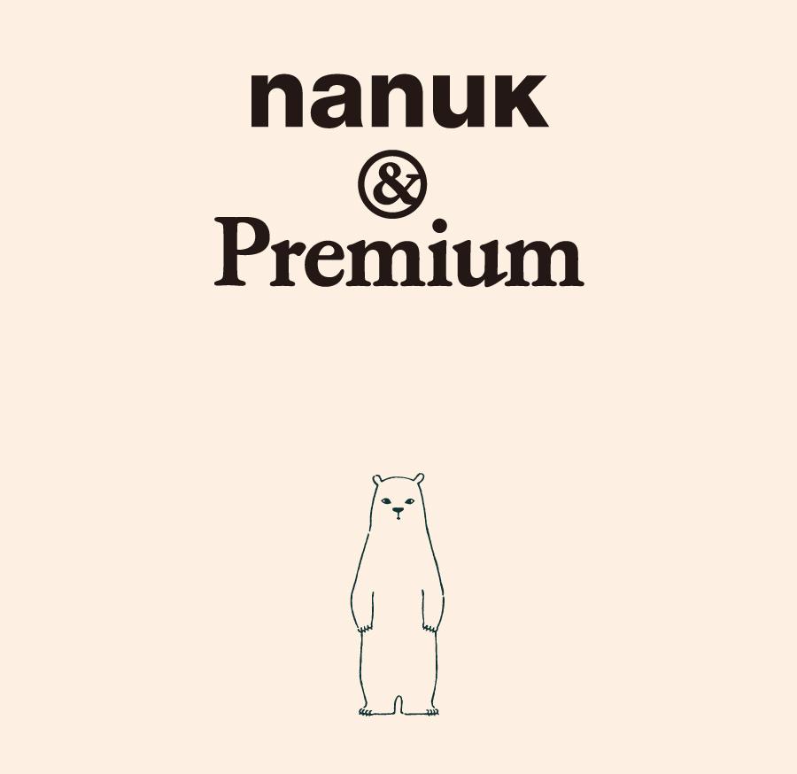 jp-nanuk-main71