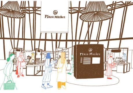 & Plaza Market (アンドプラザマーケット)『秋のお出かけをたのしむ、いいもの。』