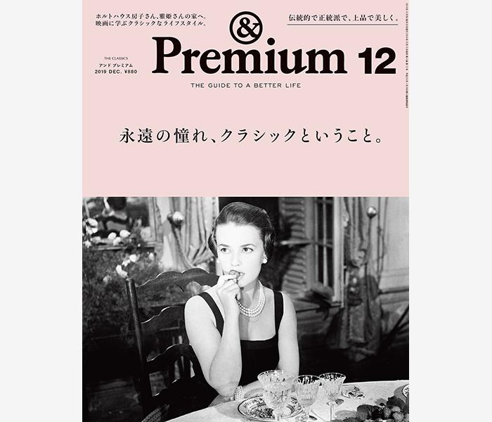 72-image-h1