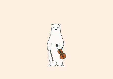白くまのナヌークのつぶやき。「クラシックなこと。」