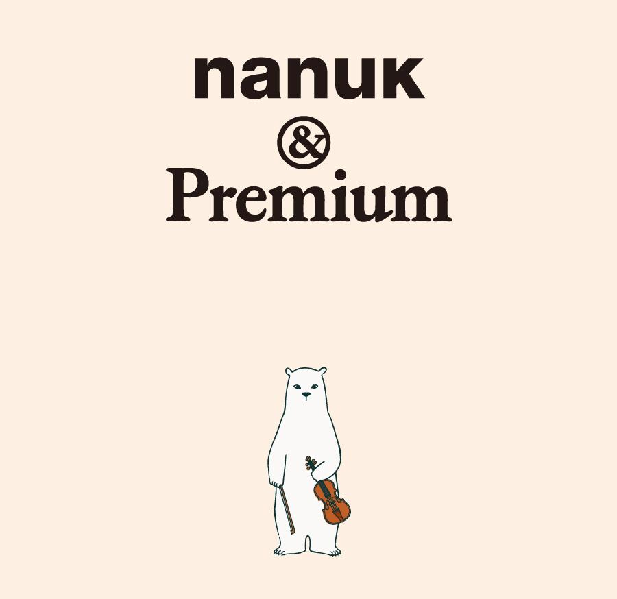 jp-nanuk-main72