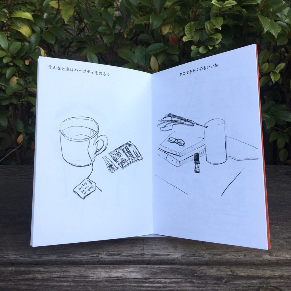 ZINE『Time of the month journal』