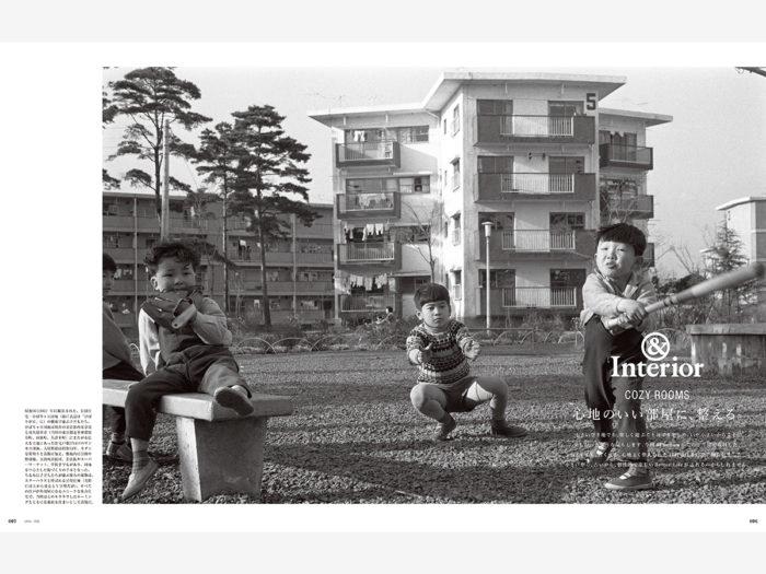 andinterior-img01