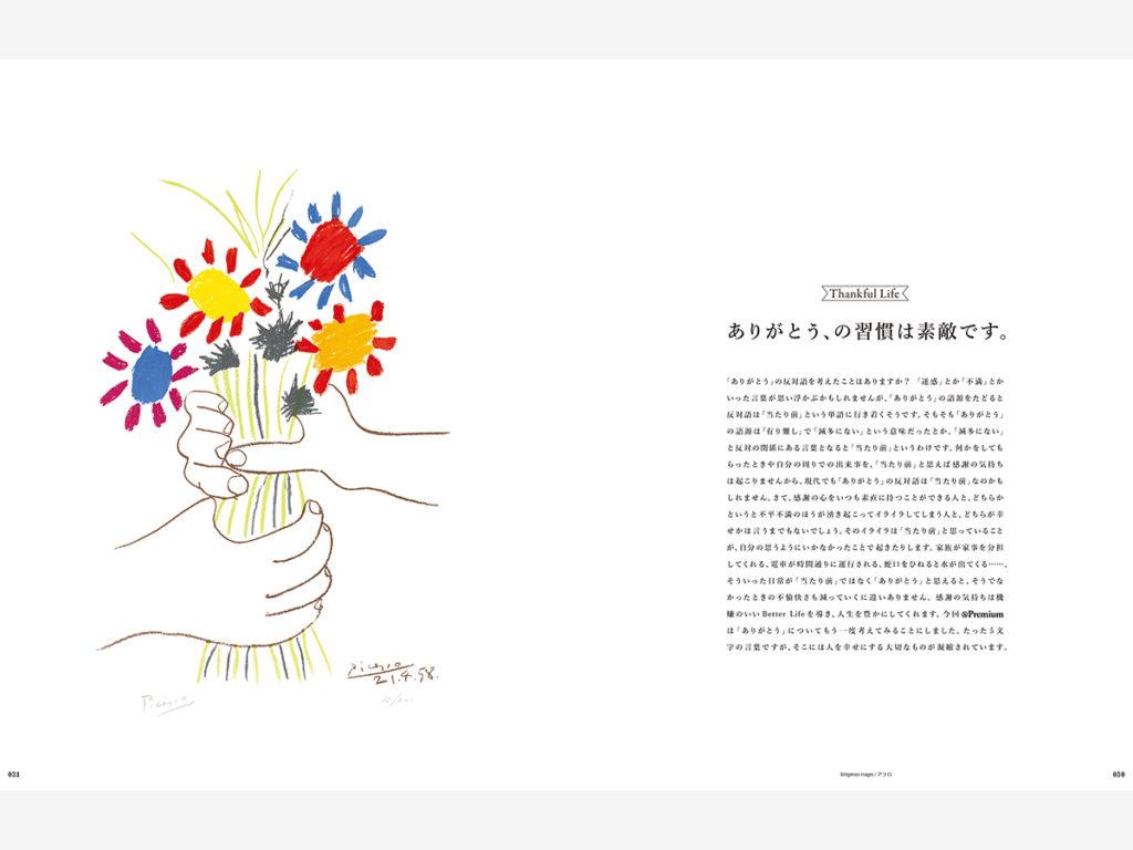 73-image-01