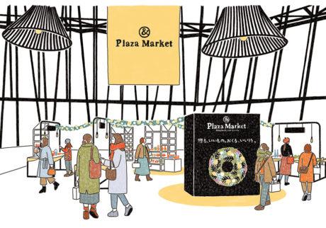 & Plaza Market(アンドプラザマーケット) 『贈る、いいもの。おくる、いい時。』
