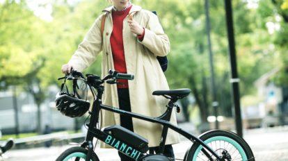日々の暮らしがきっとベターになる、電動アシスト自転車のある生活。