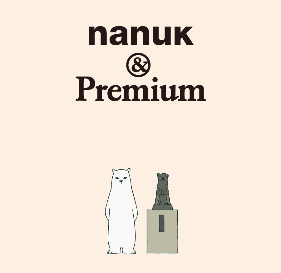 jp-nanuk-main74