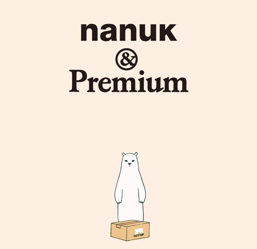 jp-nanuk-main75