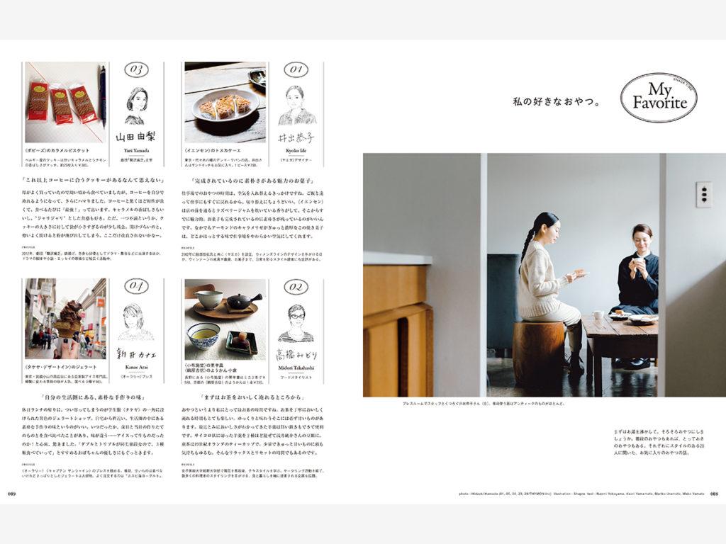 andoyatsu-img02