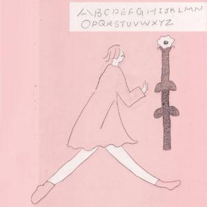 今日1日を、このイラストと。<i>大塚文香 vol.22</i>