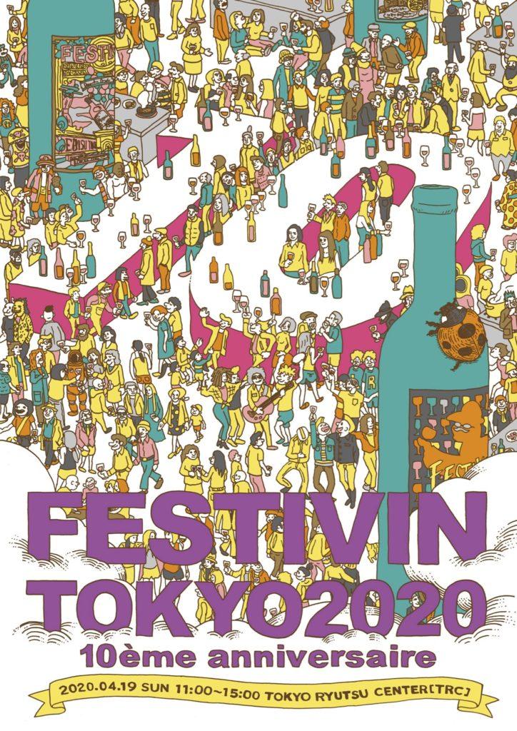 Festivin 2020