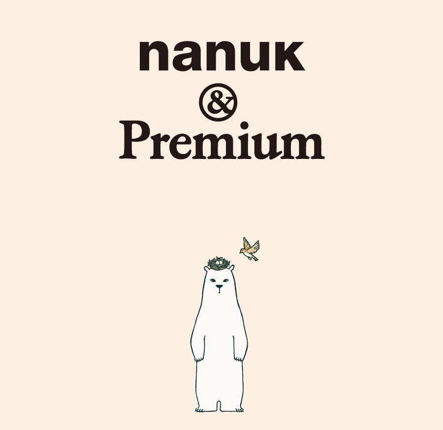 jp-nanuk-main76