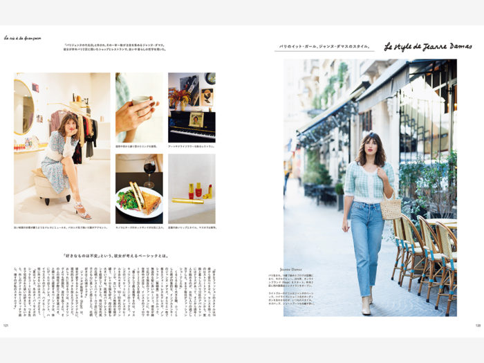 77-image-09