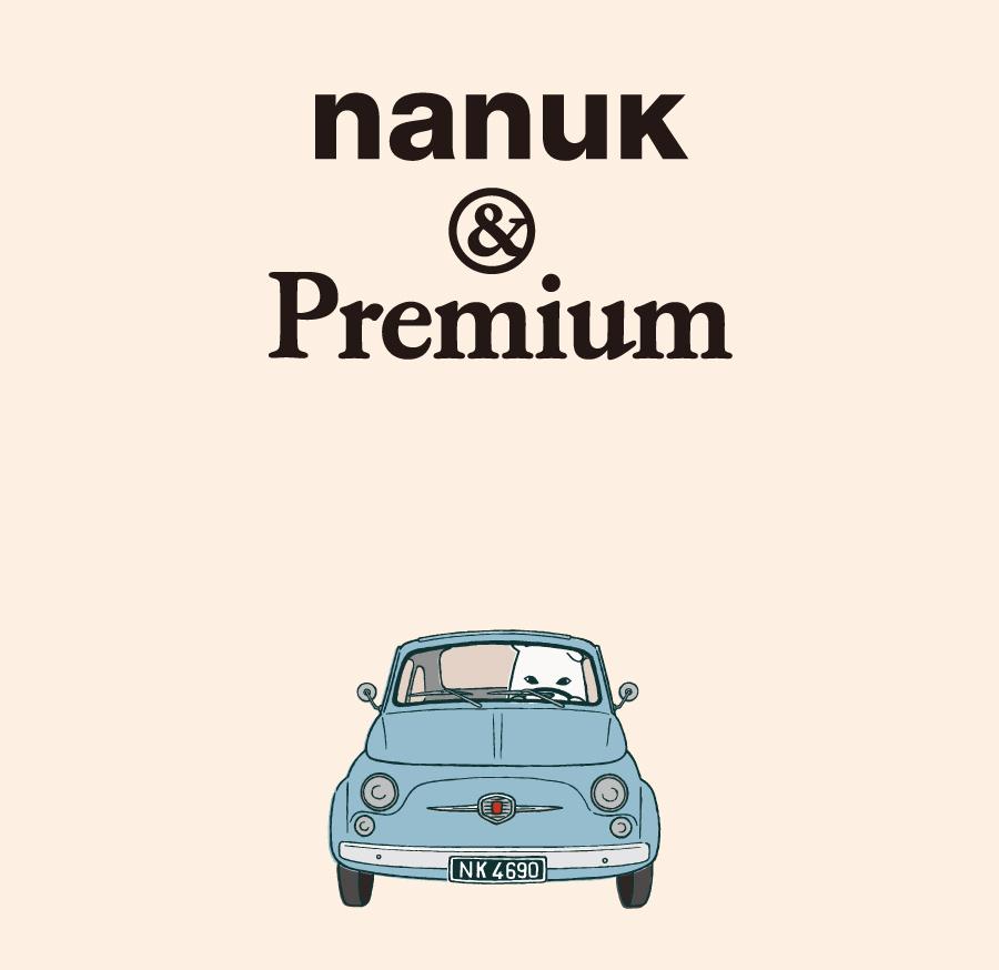jp-nanuk-main77