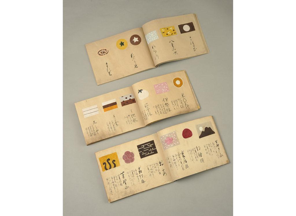 「菓子見本帳」(元禄8年、宝永4年、文政7年)現代でいう商品カタログのようなもの。とらやには元禄8/1695年のものをはじめ、約40冊が保存されている。