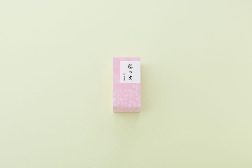 季節の羊羹(中形)「桜の里」販売期間:2020年3月上旬〜4月上旬