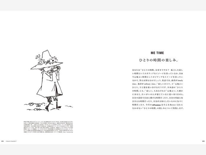 78-image-01