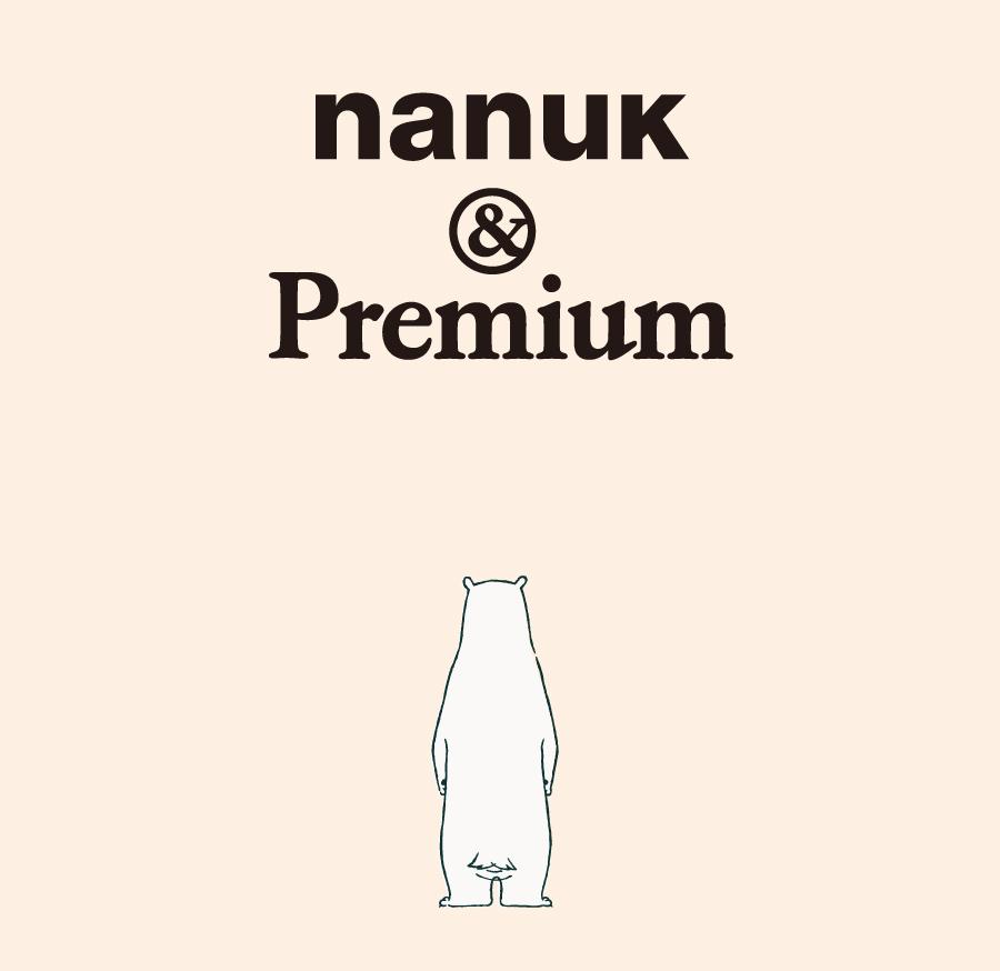 jp-nanuk-main78