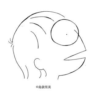 柴田 元幸